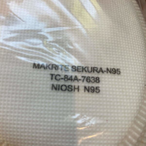 NIOSH N95 scaled 300x300 - Shop Our Products